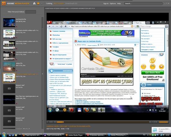 Внешний вид проигрывателя  Adobe Media Player