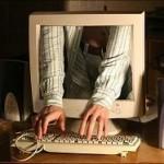Как управлять чужим компьютером через Интернет