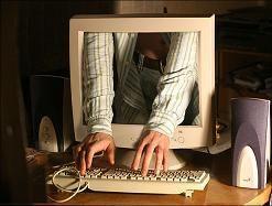 Управление чужим компьютером через Интернет