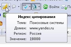 Определяем ТИЦ Яндекса