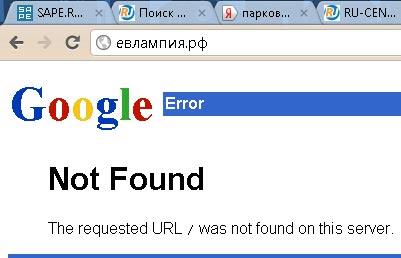 Паркинг доменов РФ на Google