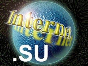 стоит ли покупать домен в зоне SU
