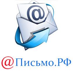 Адрес электронной почты на кириллице. Получаем почтовый ящик в зоне РФ