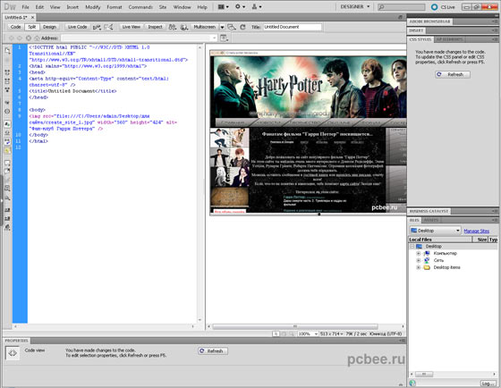 Интерфейс программы Dreamweaver 5.5