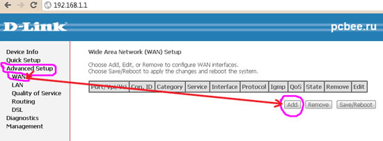 Добавляем новое соединение ADSL