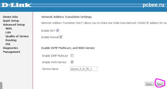 Настройка  ADSL-соединения