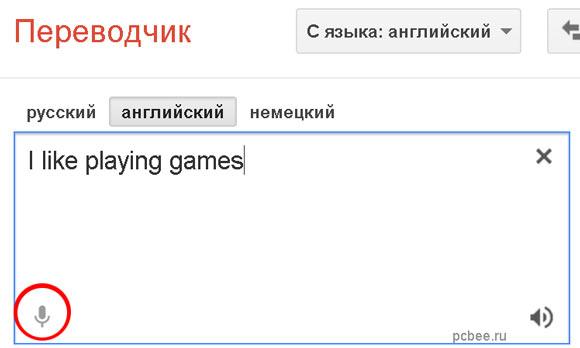 английские компьютерные программы: