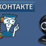 Как звонить ВКонтакте