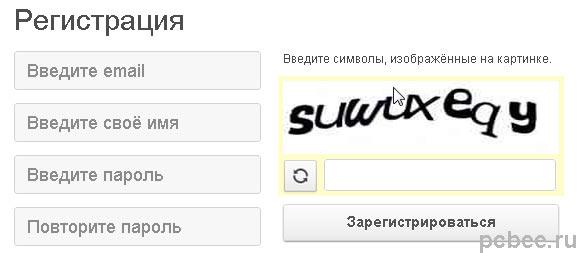 При регистрации достаточно лишь указать e-mail, имя и пароль доступа к сайту.