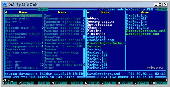 """Все скрытые системные файлы (левая панель) выделены темно-синим цветом - это и есть наши """"потерянные"""" папки."""