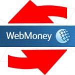 Перенос WebMoney (вебмани) кошелька на другой компьютер. Переустановка WebMoney после переустановки ...