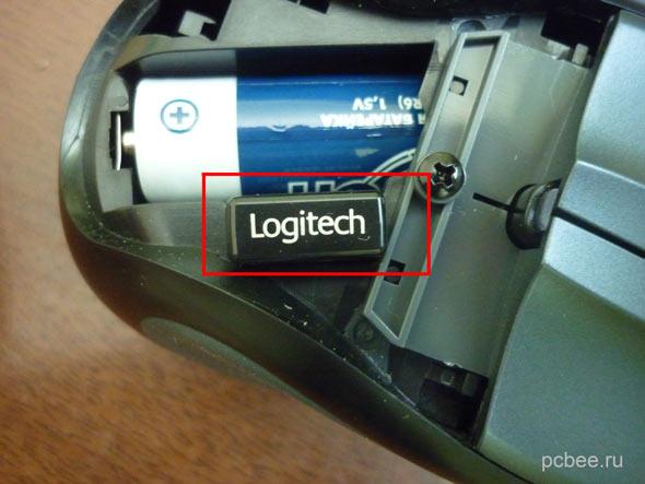 Беспроводную мышь для ноутбука Logitech М350