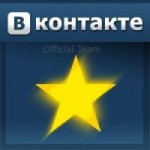 """Как создать группу """"В Контакте"""""""