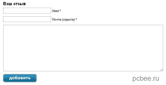 "Поле ""Сайт"" успешно удалено"