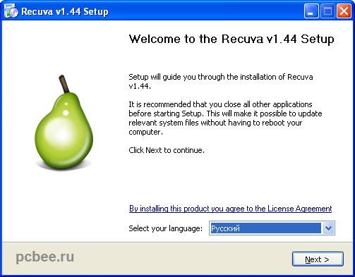 Программа для восстановления удаленных файлов