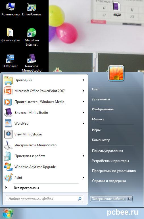Нормальное отображение ярлыков Windows 7