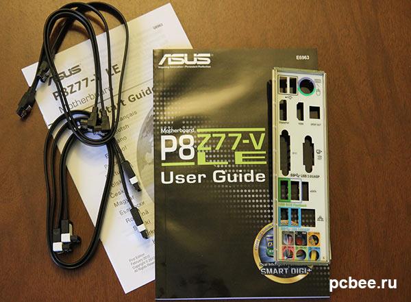 Комплектация материнской платы ASUS P8Z77-V LE