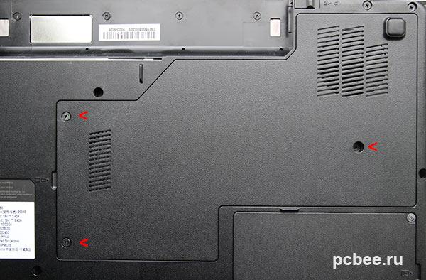 Для доступа к системе охлаждения ноутбука необходимо открутить три винта