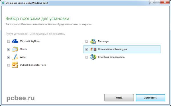 Выборочная установка Windows Live