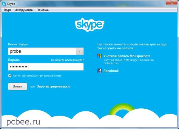 Для входа в Skype можно использовать учетные записи Майкрософт и Facebook