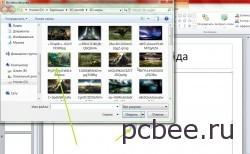Как вставить картинку в слайд