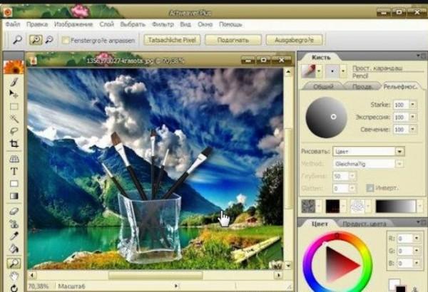 Программа для рисования на компьютере Creature House Expression