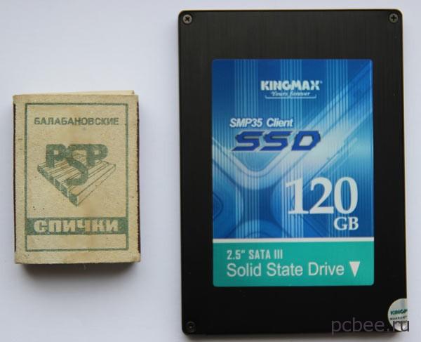 Твердотельный диск Kingmax на 120 Гб