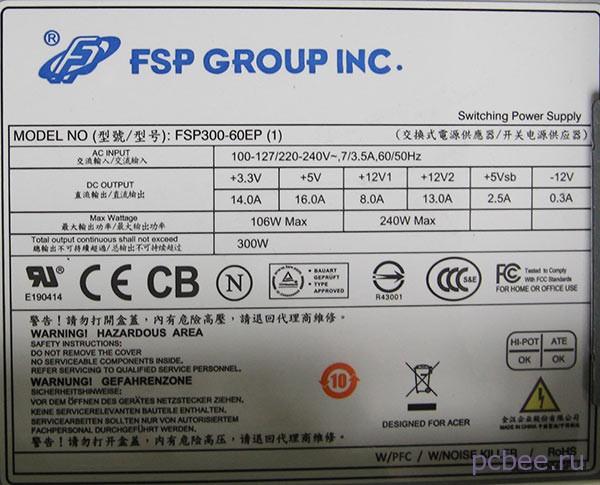 В компьютере на основе процессора Intel Core i7 3770 был установлен блок питания FSP мощностью 300W