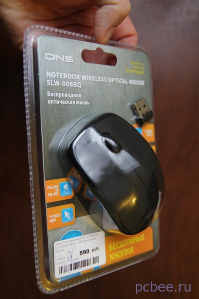 Бесшумная мышь DNS в упаковке