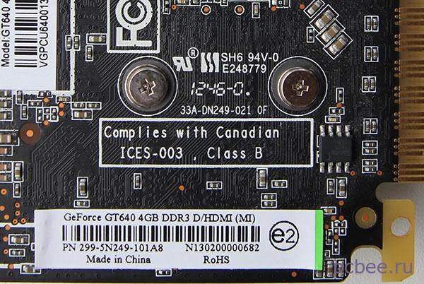 Видеокарта с маркировкой SH6 94V-0 E248779