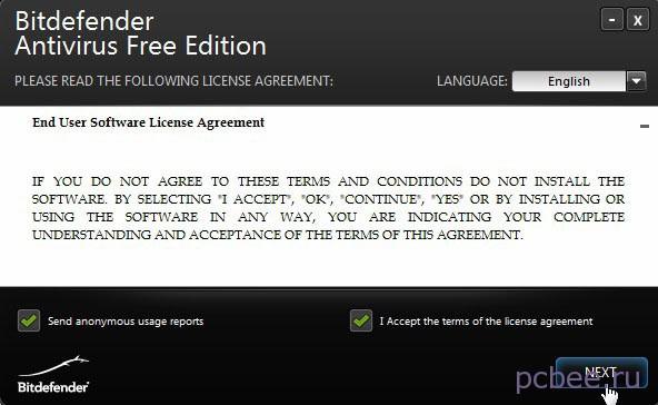 """Ставим галочку на против пункта """"I Accept the terms of the license adreement"""" и нажимаем NEXT"""