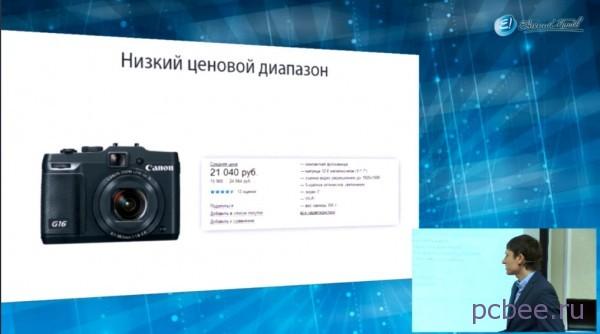 Бонусное видео о выборе цифровой камеры для съемки живого видео