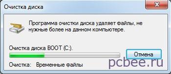 Процесс удаления временных файлов Windows