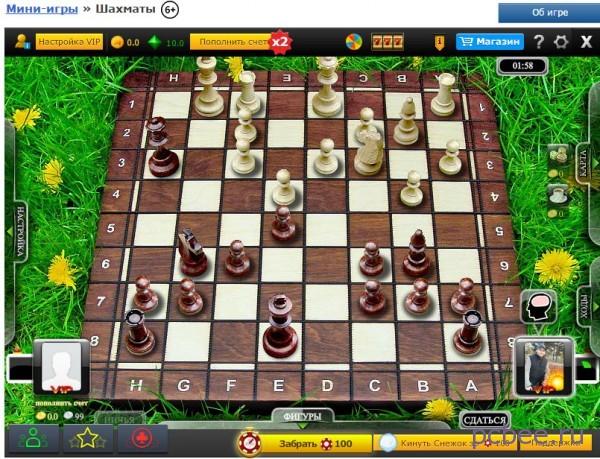 Шахматы майл ру онлайн