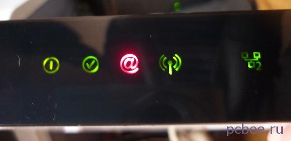 """На роутере горит красная """"лампочка"""" со значком @ - это говорит о том, что Интернет недоступен"""