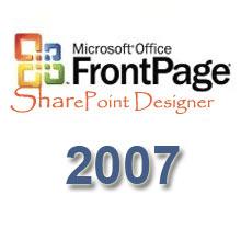Скачать FrontPage 2007 rus