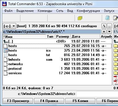 Несколько файлов hosts в папке etc