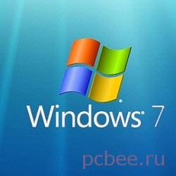 Какую версию Виндовс 7 устанавливать на компьютер или ноутбук?