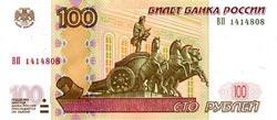 Как зарабатывать в Интернете 100 рублей в день
