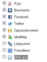Яндекс кнопка поделиться