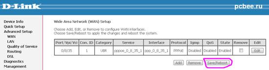 Настройка ADSL-модема. Сохранение параметров