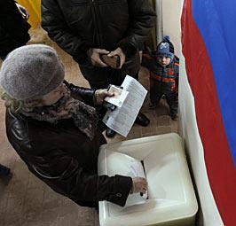 Выборы 2012 онлайн