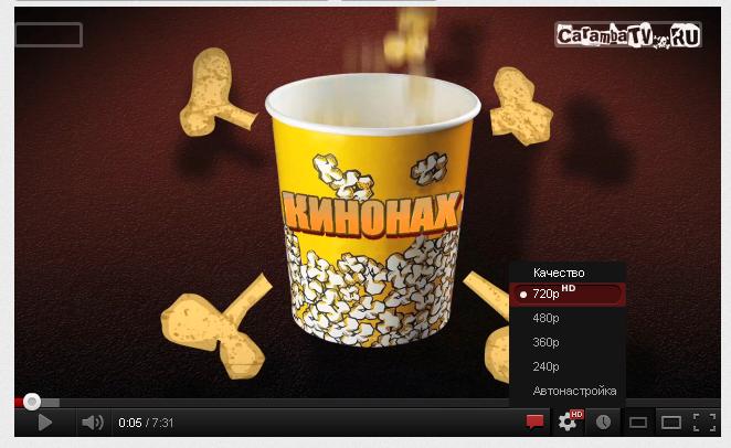 Проверка качества видео