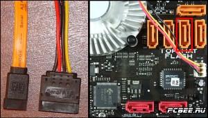 Sata кабель (оранжевый), кабель питания для жесткого диска, вход sata на материнской плате