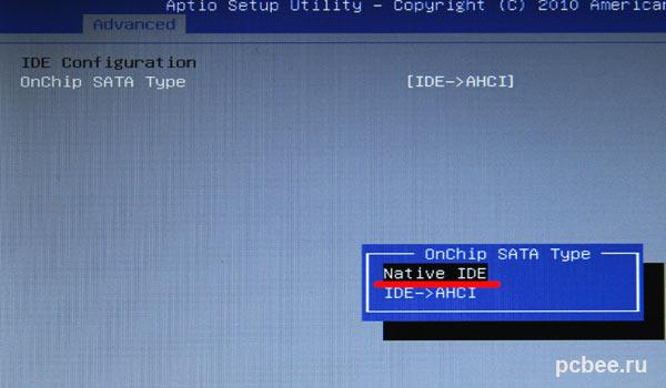 Включение возможности обнаружение дисков SATA при установке Windows XP