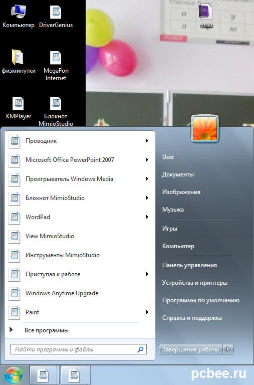 Значки превратились в иконки программы WordPad