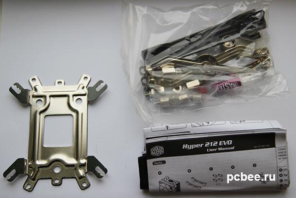 В комплекте с Cooler Master Hyper 212 EVO имеется весь необходимый крепеж, термопаста и инструкция по установке.