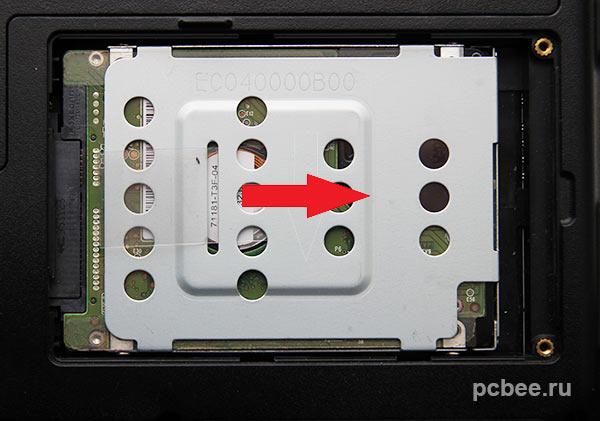 Снять жесткий диск с ноутбука