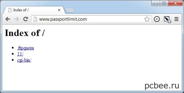 Мошенники поленились даже создать простейшую веб-страничку