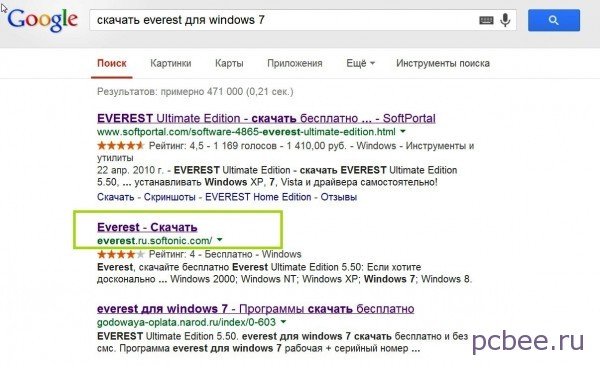Результат выдачи в Яндексе